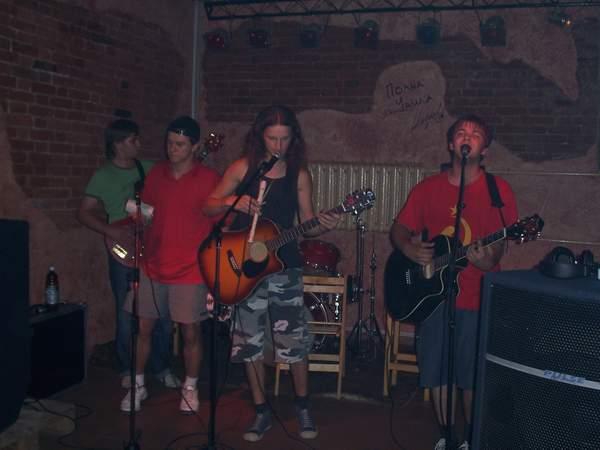 Выступление в клубе