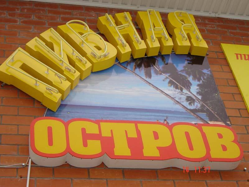 Несостоявшаяся поездка в Брюховецкую 14 февраля 2006 года, превратившаяся в репетицию! :)